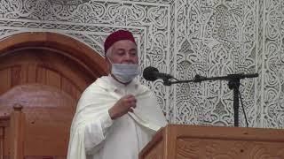 : الأستاذ عبد الله بوهتيش  توقيت صلاة العيد في البيوت