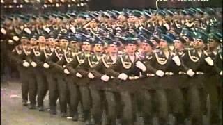 Download В путь... / Главный строевой марш в Советской Армии Mp3 and Videos