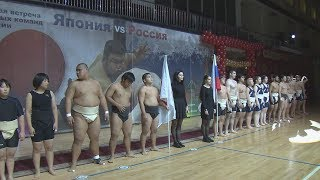 Командная товарищеская встреча по сумо между сборными Японии и Москвы