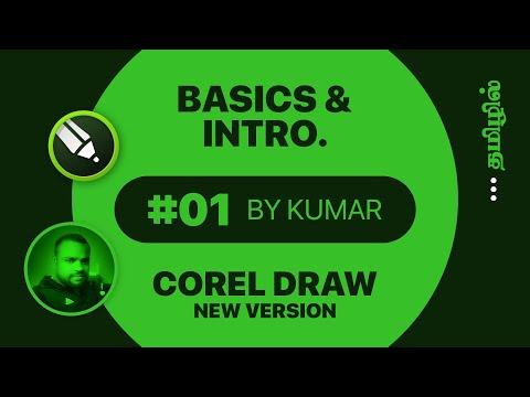 #1 BASICS - Corel DRAW Advanced Training in Tamil