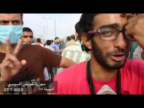"Nasr City ""Authorised"" Massacre"