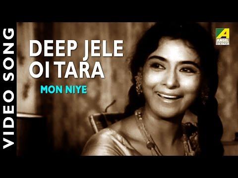 Deep Jele Oi Tara | Mon Niye | Bengali Movie Song | Asha Bhosle