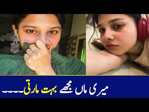 Hina Altaf - Biography, Age, Mother, Parents, Siblings, Dramas