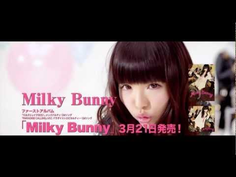 益若つばさ MilkyBunny CM スチル画像。CM動画を再生できます。
