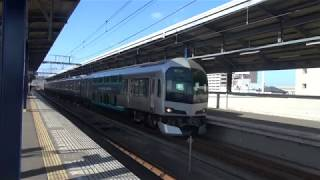 瀬戸大橋線 快速マリンライナー19号 高松行き 坂出駅発車