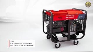 видео Fubag DS 6000 D ES (дизель)