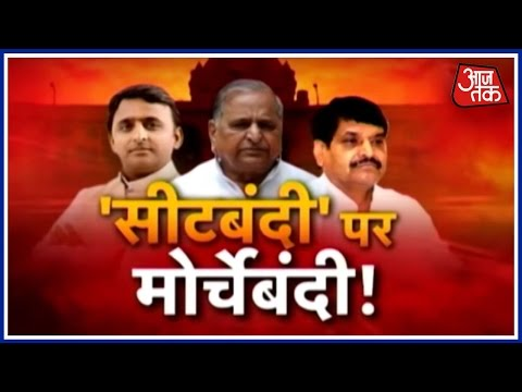 Akhilesh Yadav Has Redrawn The Political Battle Lines In Uttar Pradesh