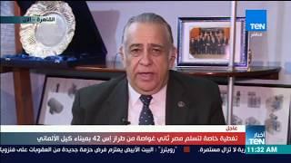 محمود متولي: ترسانة إسكندرية تصنع فرقاطة مصرية لأول مرة منذ عهد الخديوي إسماعيل