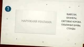видео печать баннеров в Петербурге