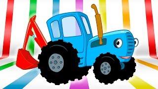 Download ЕДЕТ ТРАКТОР БЕЗ ОСТАНОВОК 1 ЧАС - Синий трактор - Самая популярная детская песня из мультфильма Mp3 and Videos
