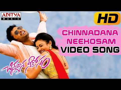 Chinnadana Neekosam Title Full Video Song || Chinnadana Neekosam Video Songs || Nithin, Mishti