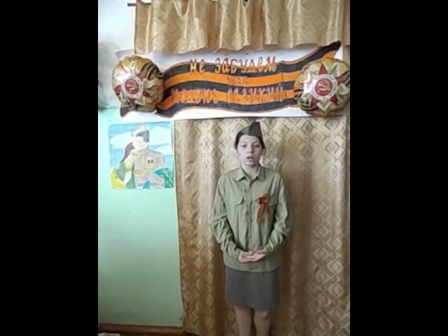 Изображение предпросмотра прочтения – ЕленаКарнакова читает произведение «Варварство» М.М.Залилова (Джалилова)