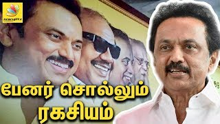 Stalin is the Next President of DMK