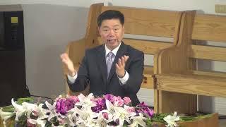 20190421浸信會仁愛堂主日信息_鍾興政牧師
