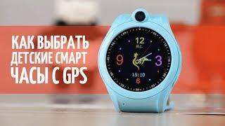 видео Детские часы. Наручные часы для детей купить в интернет магазине. Детские часы