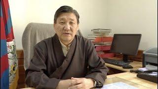 藏人行政中央最高法院大法官藏歷鐵鼠新年賀詞