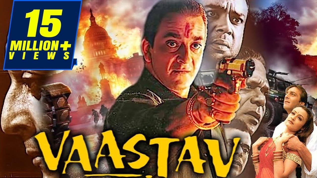 Vaastav: The Reality (1999) Full Hindi Movie   Sanjay Dutt , Namrata Shirodkar, Paresh Rawal
