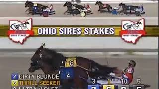 Dirty Blonde Ohio Sires Stakes 2 YO Filly leg  7-17-17