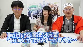 TVCM大好評放送中! 今回はアイドル界からスペシャルなゲストが登場! ...