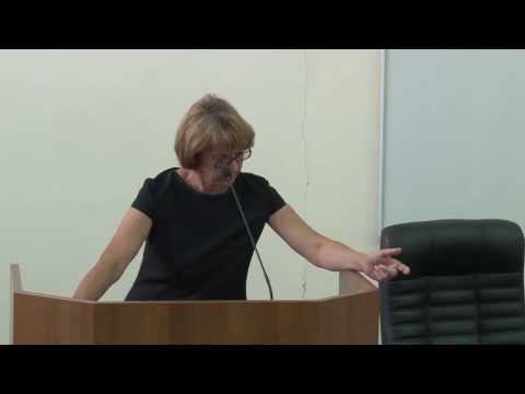 Семинар на тему: Оспаривание результатов определения кадастровой стоимости земельных участков