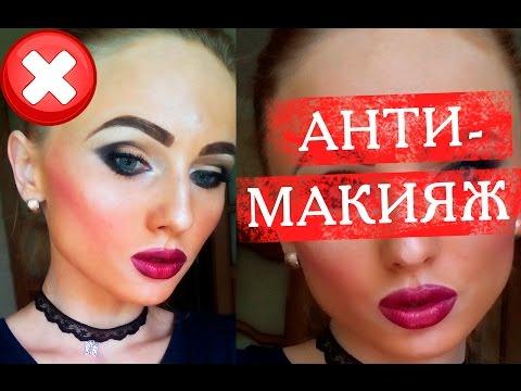 Как сделать макияж глаз черными тенями?