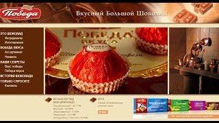 4-х летие Краснодарского отделения кондитерской фабрики