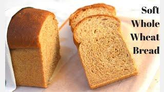 Fluffy Whole wheat bread recipe Brown Bread Recipe Wholemeal bread recipe Wholegrain bread recipe