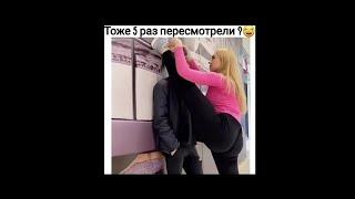 Смешные видео приколы инстаграма Funny videos of instagram 2020