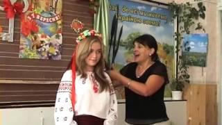 Урок Савченко В И