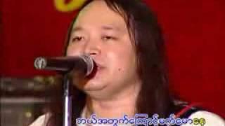 Chit San Maung   Burmese Gospel Song