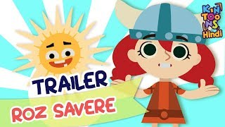 Roz Savere | Official Trailer | Releasing 8th April| KinToons Hindi
