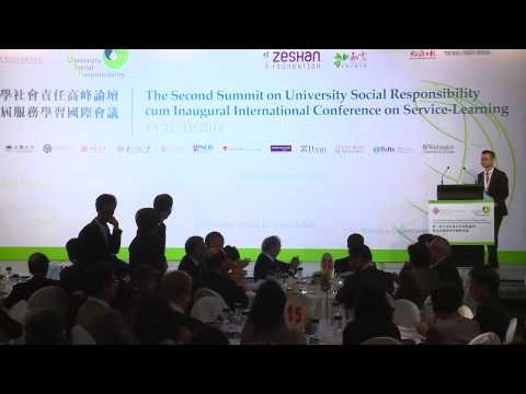 Summit on University Social Responsibility: Opening Ceremony