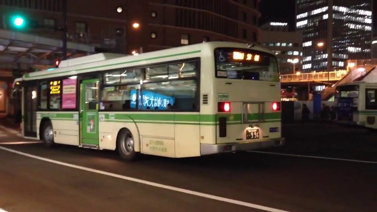 道案内】大阪市営地下鉄御堂筋線梅田駅から大阪市営バス大阪駅バス