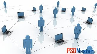 Как настроить локальную сеть в Windows 7(Еще больше видео на сайте - http://psdmaster.ru/blog В этом уроке разбираемся с тем как настроить локальную сеть в Windows..., 2014-01-18T14:31:38.000Z)
