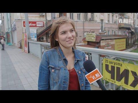 VL ru   блиц Илья Лагутенко почетный житель Владивостока