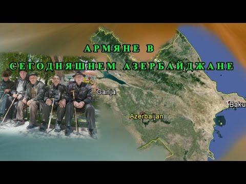 Talyshistan Tv 21.12.2016 News in azerbaijani-turkish: Армяне в  сегодняшнем Азербайджане