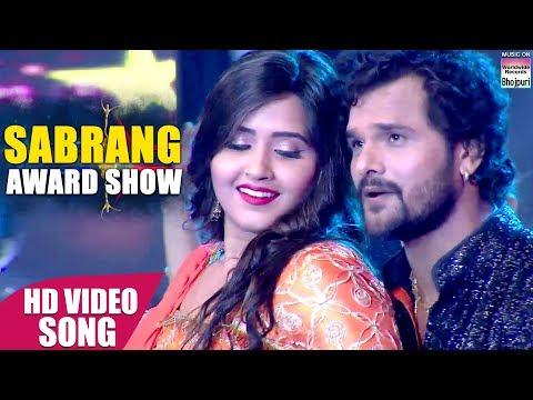 Sabrang Award Show | Best Performance | Khesari Lal Yadav, Kajal Raghawani | HD VIDEO