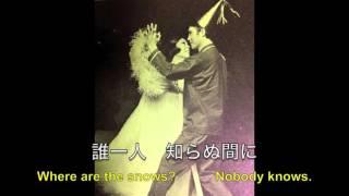 ミュージカル「結婚物語」より Snow夫妻:平幹二朗 越路吹雪.