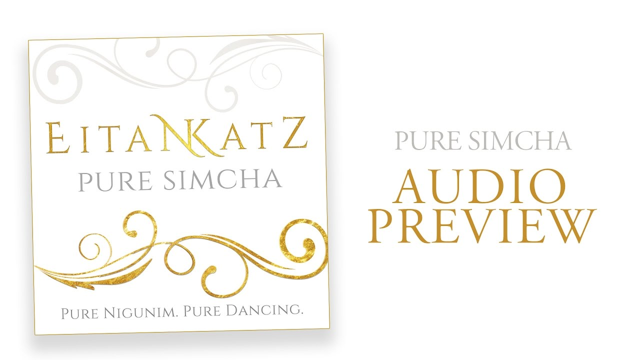 Eitan Katz: Pure Simcha - Album Preview - Now in Stores