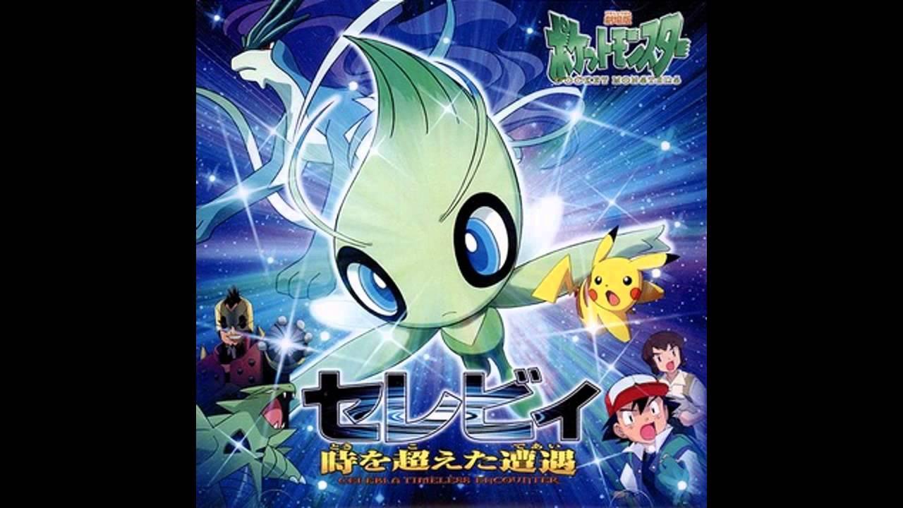 Pokemon 4ever Soundtrack Score The World Of Pokemon Youtube