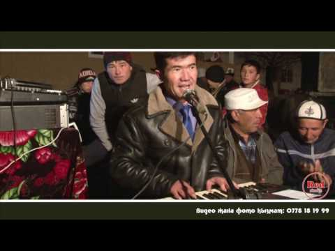 орозбек сапаров скачат песни