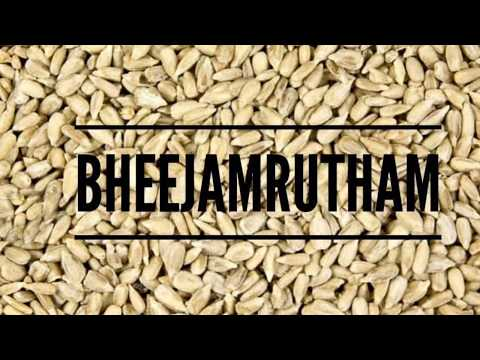 Bheejamrutha- Natural and Organic seed treatment