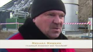 Так при какой температуре сжигают свалочный газ в Серпухове?