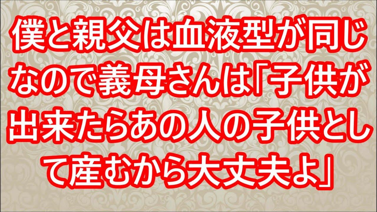MITSUBISHI # 99152