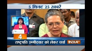 5 minute 25 khabrein | 22nd June, 2017 - India TV