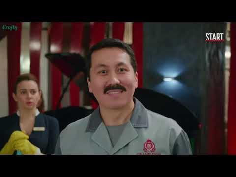 Отель Grand Лион 2 сезон 15 серия