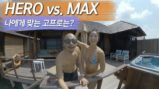 #53 고프로 히어로 vs 맥스, 카메라 뭐사지?