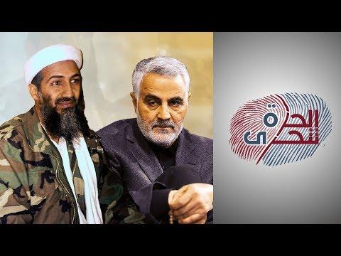 سليماني.. الثالث بعد بن لادن والبغدادي في العمل ضد ا?ميركا
