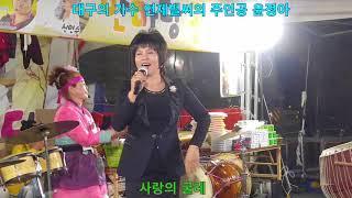 가수 윤정아 팬카페 http://cafe.daum.net/_c21_/home?grpid=P8s3 반주...
