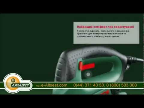 Green Bosch BigTool 2013 - YouTube